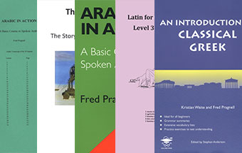 Selection of Language textbooks: Arabic, Ancient Greek, Latin and English - contact to buy