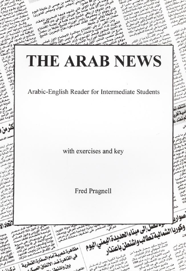 The Arab News - Learn Arabic with educational resources from Pragnell Books