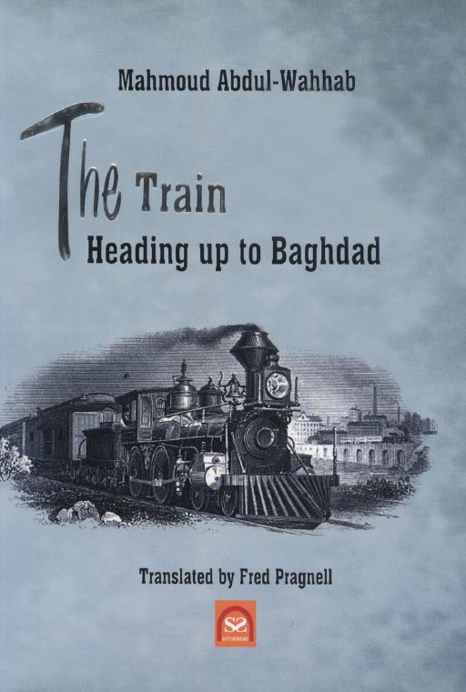 The Train Heading Up To Baghdad by Mahmoud Abdul-Wahab - Arabic Course Books